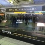 圧倒的な描写力!!ソニーの84インチ4Kテレビ BRAVIA KD-84X9000の表示は、道行く人の足を止めるほど圧倒的だった