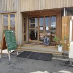ペットと一緒に入れるお洒落なカフェ江ノ島DIEGO by the riverに行ってきました!