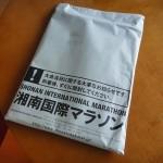 湘南国際マラソンのゼッケンが届きました!