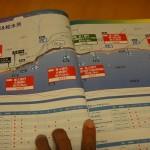 いよいよ明日、湘南国際マラソン!!