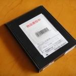 【Kindle Paperwhiteレビュー】Kindle Paperwhiteが届いたので初期設定しました!