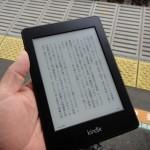 Kindle Paperwhiteを電車の中で使ってみた!軽くて片手でも簡単に操作できて便利!