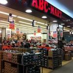 すごく便利!ABC-MARTでは、目当ての靴の在庫がなくても、他の店舗で在庫があればiChockサービスを利用して自宅まで無料で届けてくれる!