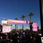 富士山を望みながらのラン!2013年湘南藤沢市民マラソン完走!