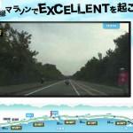 湘南国際マラソンシミュレータがおもしろい!初めて走る人は必見!